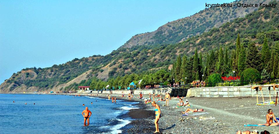 Канака, пляж