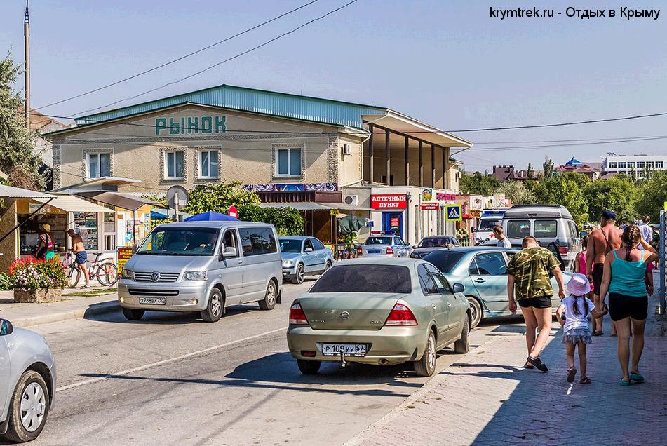 Коктебель, рынок на ул. Ленина
