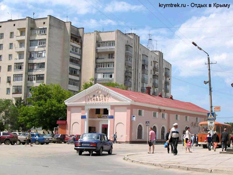 Саки, ул. Пионерская