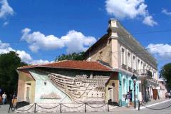 Дом-музей Александра Грина