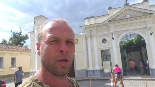 ЕВПАТОРИЯ КАРАИМСКИЕ КЕНАСЫ КАФЕ / Крым 2016