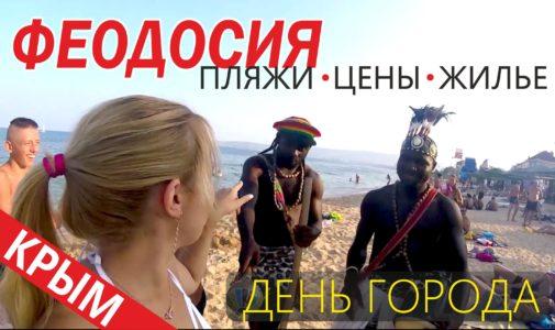 Феодосия. День города. Салют. Крым 2016