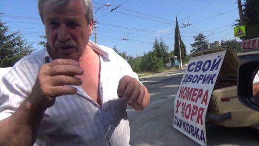 ЯЛТА ГУРЗУФ СИМЕИЗ АЛУШТА цены на жилье / Крым 2016