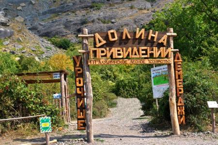 Долина Приведений в Крыму – что посмотреть и как добраться
