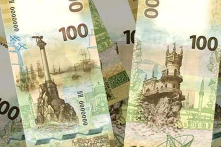 Банкноты с Крымом и Севастополем