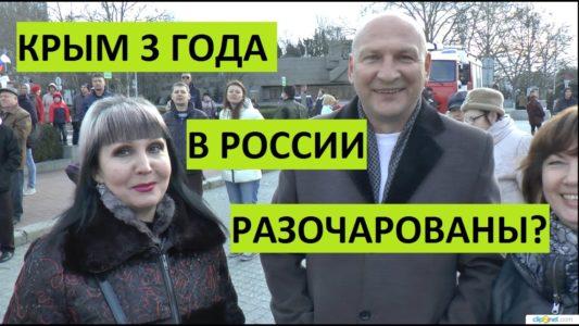 Площадь НАХ ИМ МОВА  Севастополь 3 года в России Плотницкий.