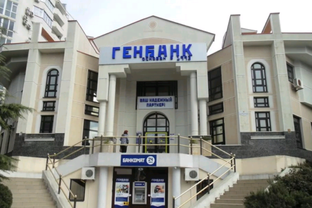 Самые активные банки в Крыму