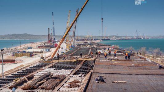 Крымский мост. Июнь 2017