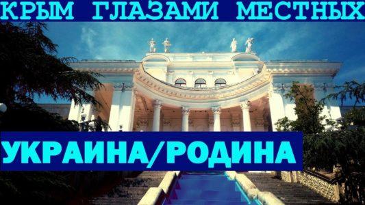 Санаторий Родина. Крым 2017
