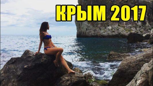Как увидеть самые интересные места в Крыму, если у тебя всего 7 дней