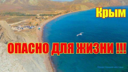 ТИХАЯ БУХТА, как Проехать. Где НУДИСТСКИЙ пляж в Крыму. Мыс ХАМЕЛЕОН. КОКТЕБЕЛЬ. КРЫМ.