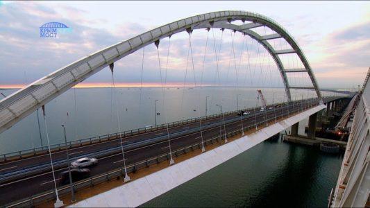Крымский мост: открытие автодорожной части