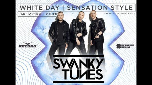 К нам подоспело видео приглашение от – SWANKY TUNES!