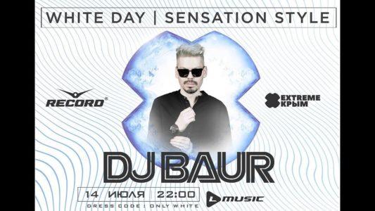 Видеоприглашение от хедлайнера WHITE DAY | SENSATION STYLE - DJ BAURA