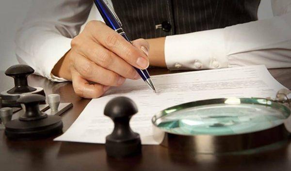 Как пройти консульскую легализацию или апостилирование