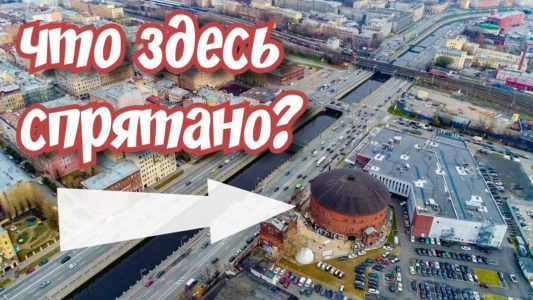 Санкт-Петербург. Такого НЕ ОЖИДАЛИ! Планетарий №1 2020. Пробуем космическую еду! Крымчане в Питере